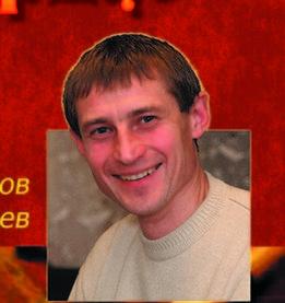 """Музичний вечір """"Флейта-серце"""". 2 грудня, Харків"""